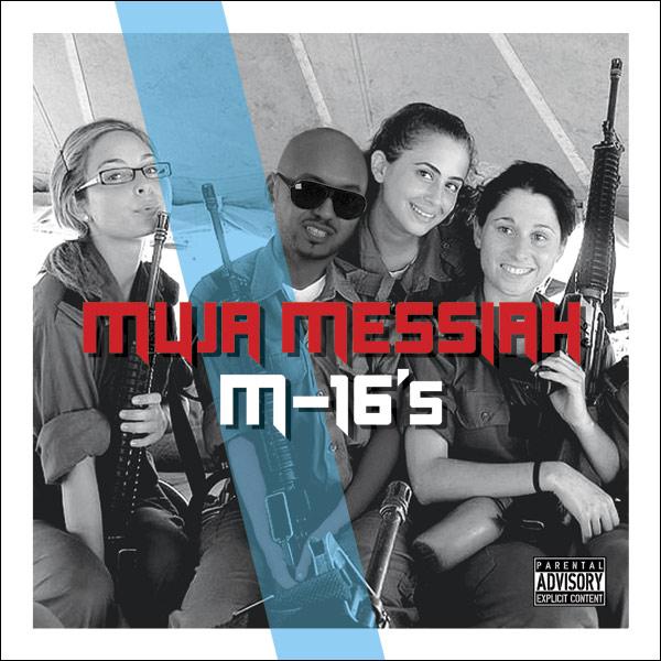 m16s_big
