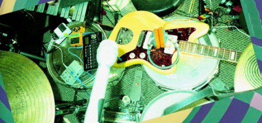 ATLAS-SOUND-BEDROOM-DATABANK-2-575x575